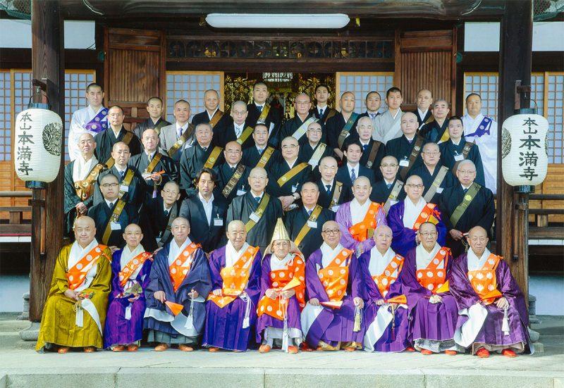 日蓮聖人門下連合会 京都理事会 於 日蓮宗本山 本満寺 平成29年10月25日